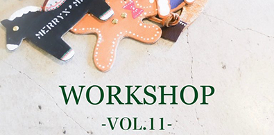 WORKSHOP Vol.11