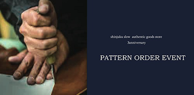 SLOW新宿店 ~PATTERN ORDER EVENT~