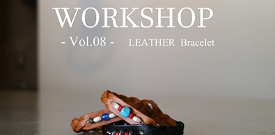 鎌倉WORKSHOP-VOL 08-