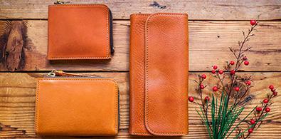 2020年、特別な年から育てたい栃木レザーの財布。