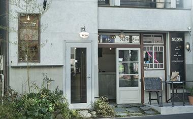 SLOW鎌倉店