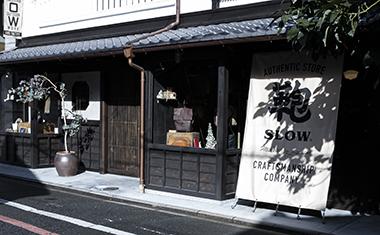 SLOW京都店