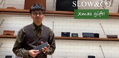 Christmasgift-スタッフオススメ提案-③