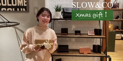 Christmasgift-スタッフオススメ提案-②
