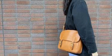 recommend bono-Hunting shoulder Bag-