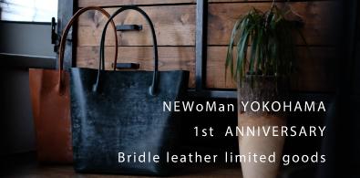 NEWoMan YOKOHAMA 1周年イベント