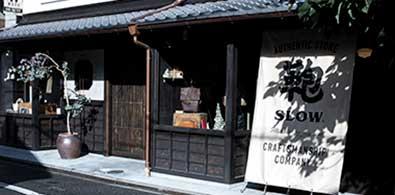 西日本店舗の営業時間について