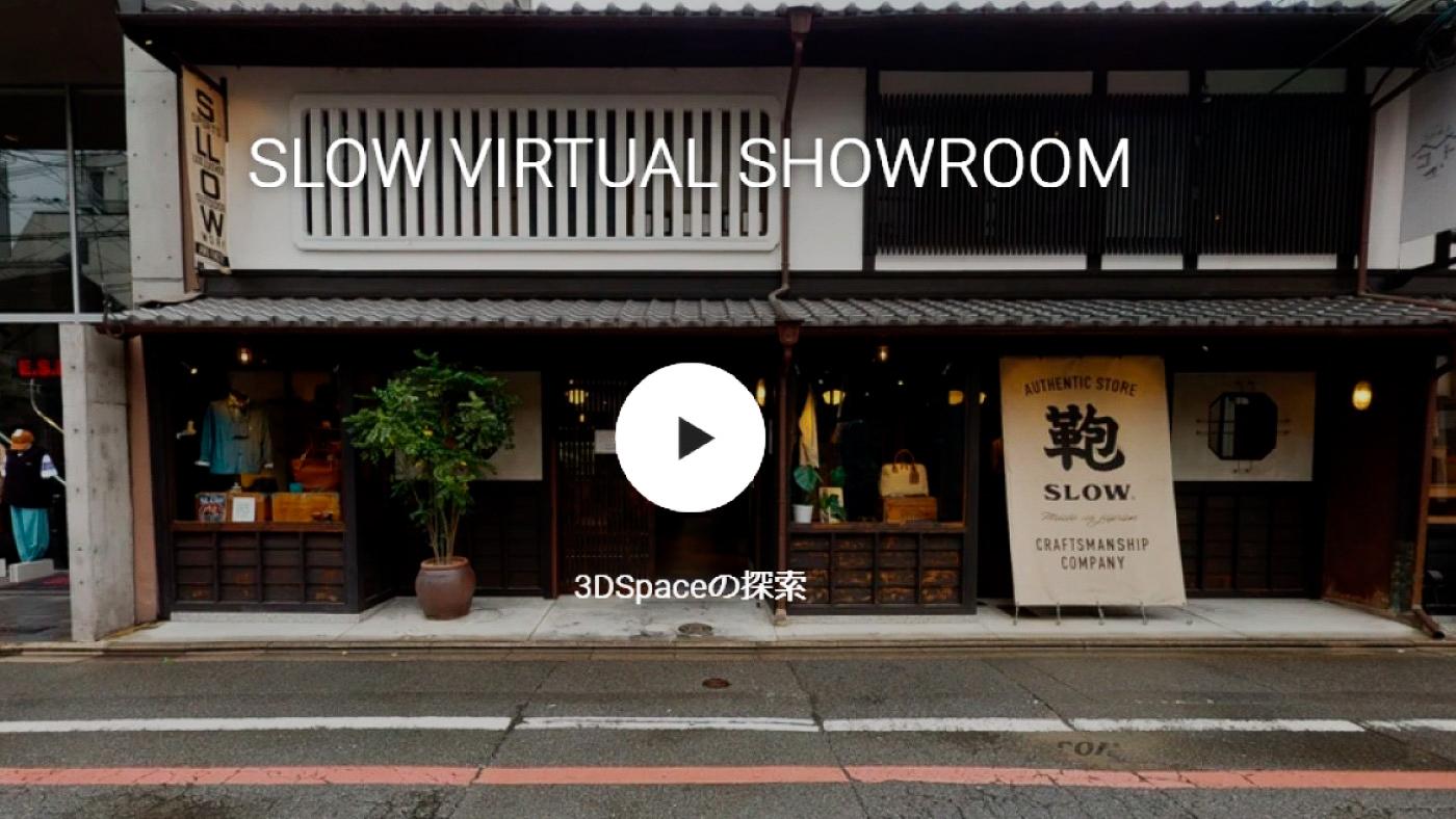 SLOW VIRTUAL SHOP
