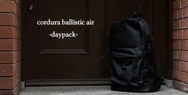 cordura ballistic air -daypack-