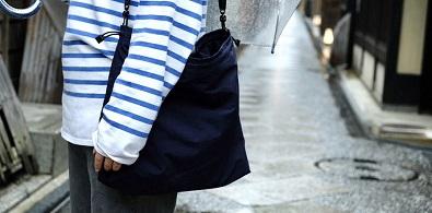 span nylon -5way shoulder bag-